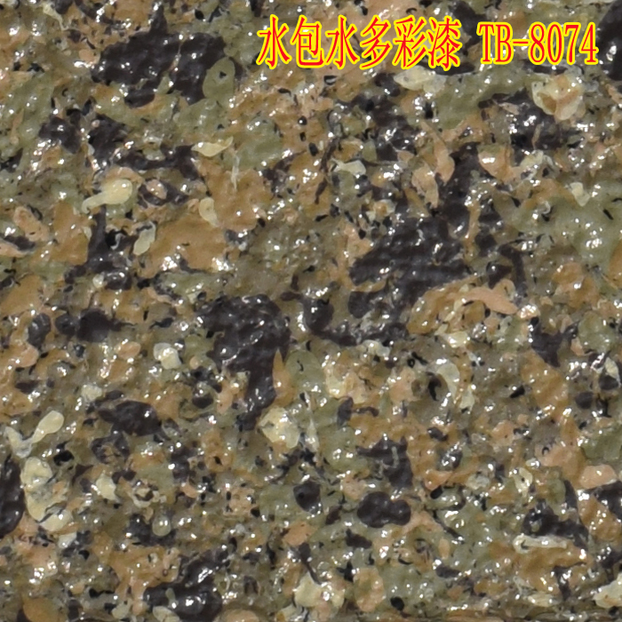 TUBA chinese factory beauty liquid granite effect building coating
