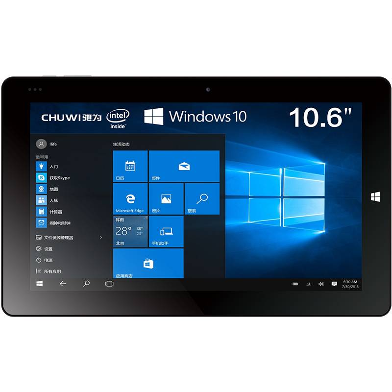 10.6'' IPS Chuwi Vi10 Ultimate Windows 10 Tablet PC Intel Z8300 Quad Core 2GB RAM 32GB/64GB ROM HDMI