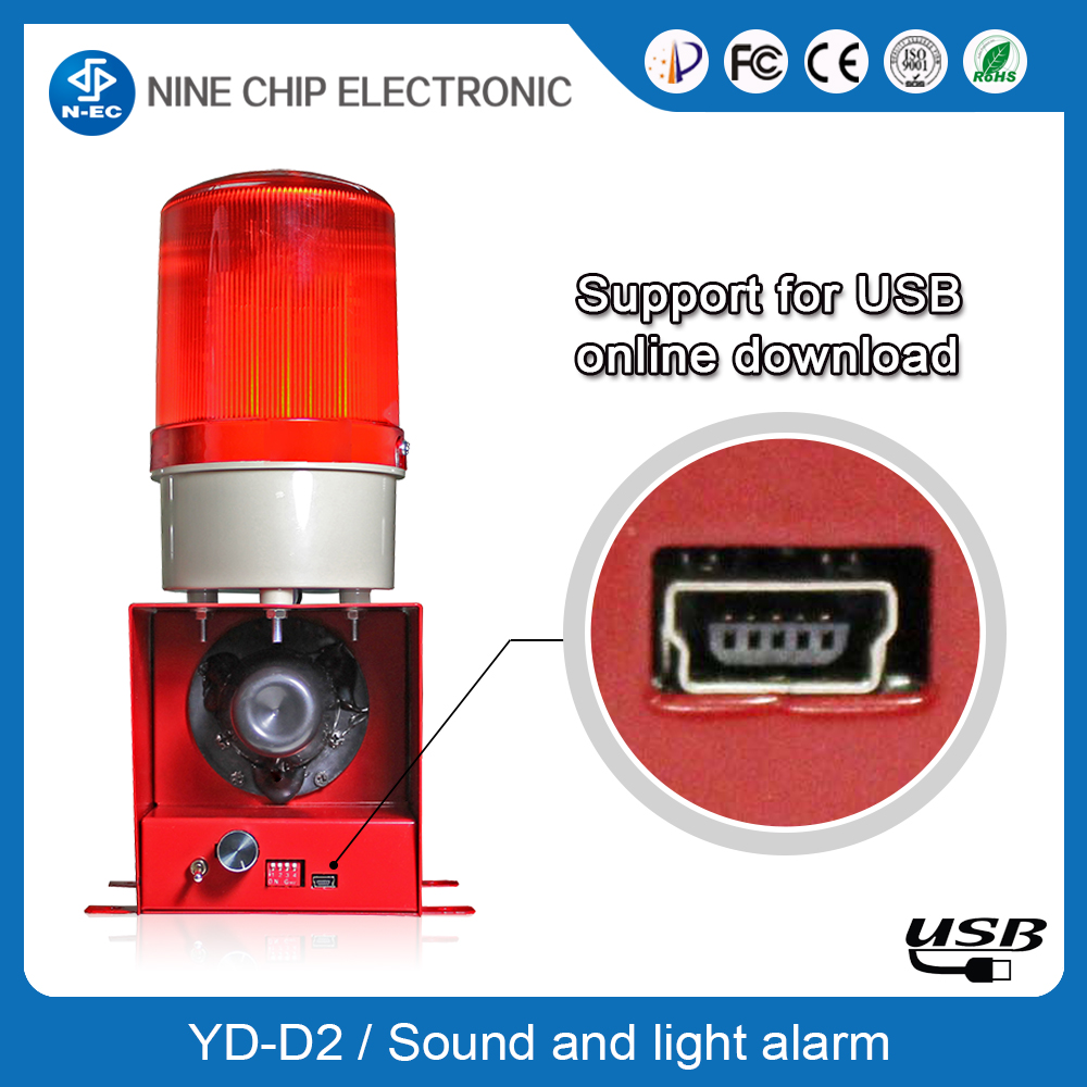 Explosion-proof alarm indicator light, protected sound and light alarm and explosion-proof audible a