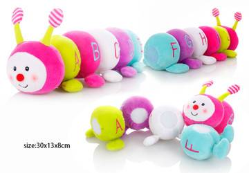 Plush Caterpillar Puzzle Toy For Kids