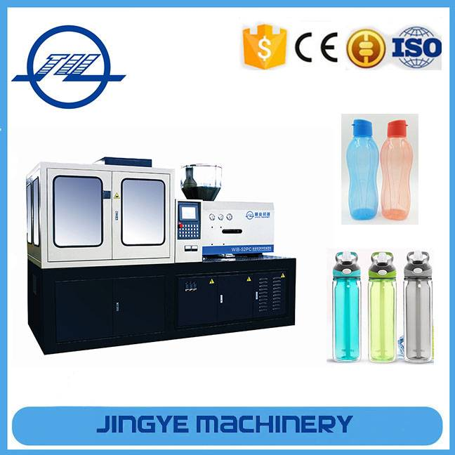 tritan bottle injection blow molding machine
