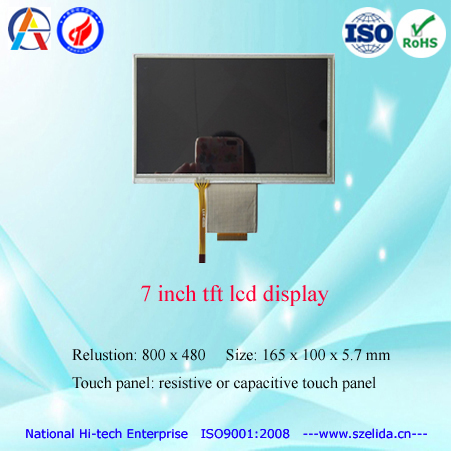 factory supply OEM 7 inch tft lcd display with LVDS/MIPI interface
