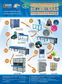 Practical KPU upper shoes cover making machine with factory price