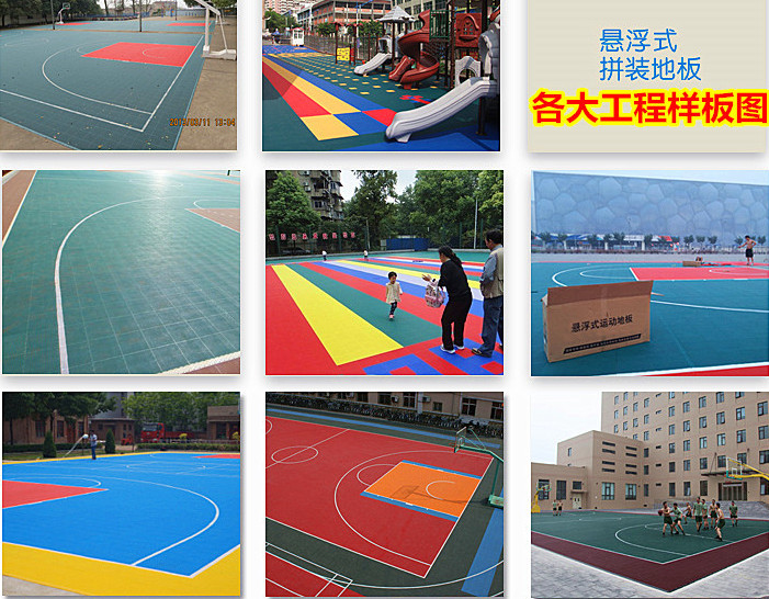 games court and flooring