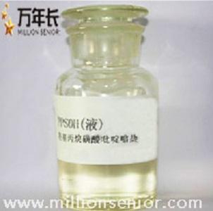Nickel intermediates PPSOH (Liquid 40%) CAS NO.3918-73-8 Pyridinium hydroxyl propyl sulphobetaine