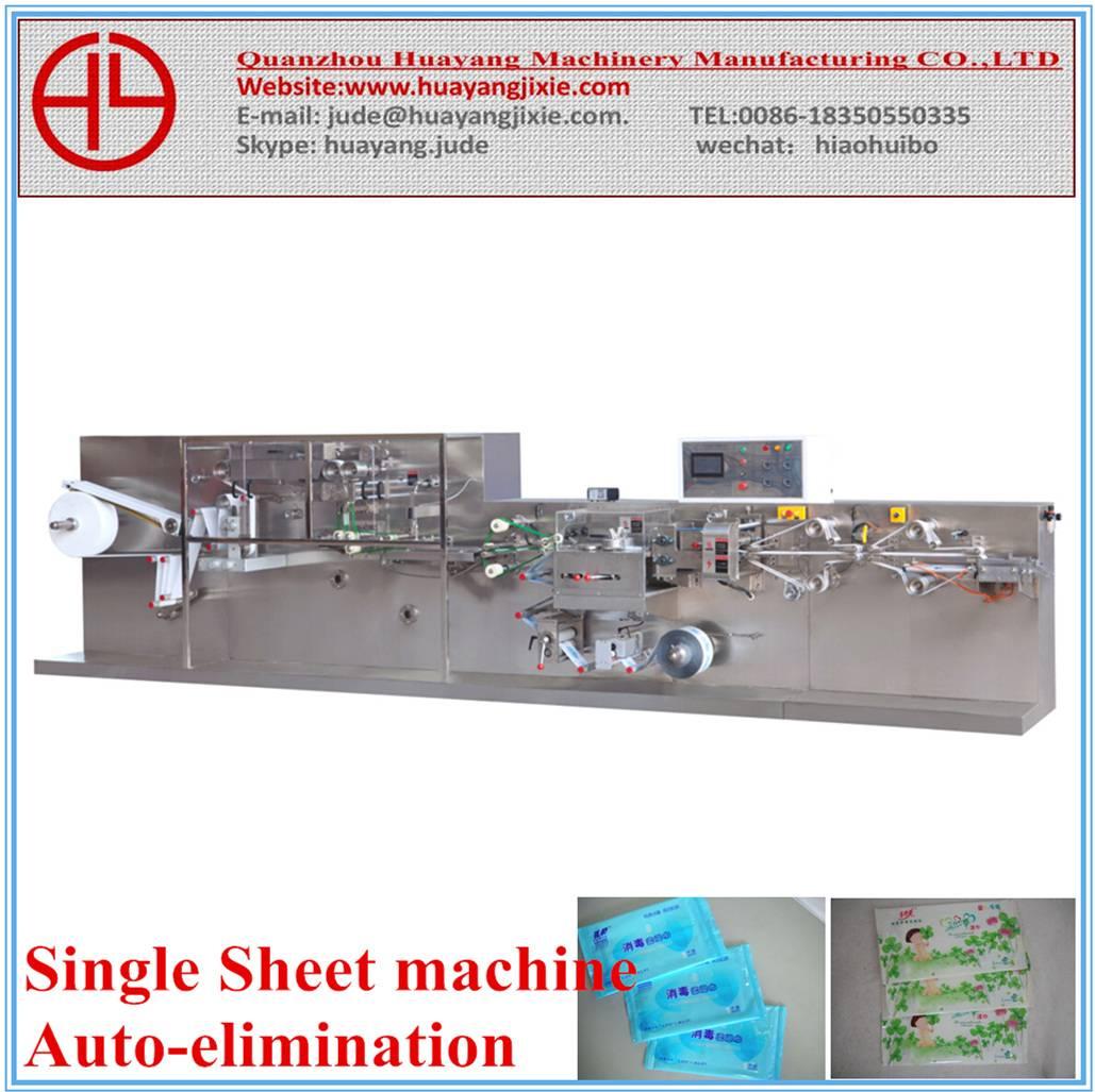 HY-200E Full-auto Single and Double Sheet wet wipe machine