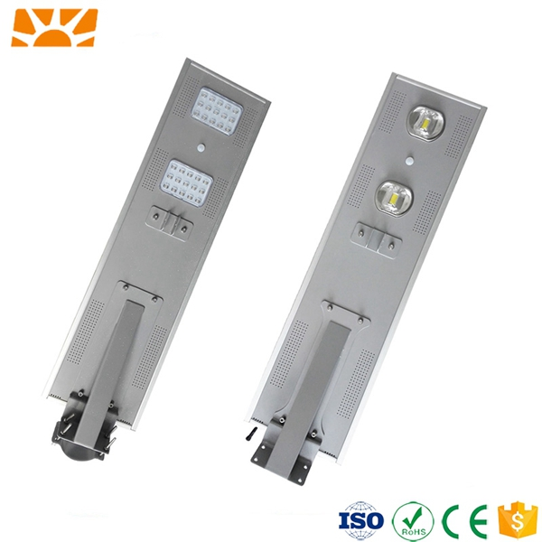 LED solar street light integrated 20w all in one street light