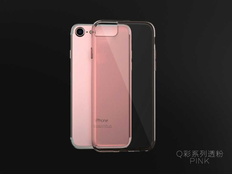 Hot Sale Transparent Pink iPhone 7 Cases