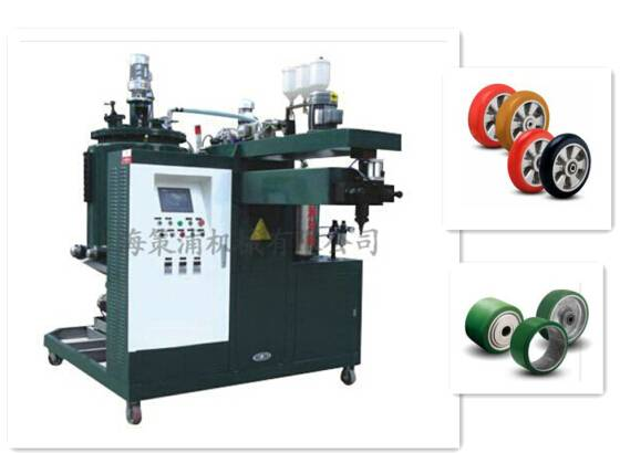 Polyurethane Wheels Making Machine