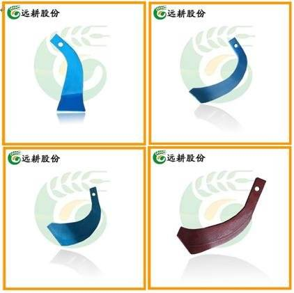 Various High Quality Good Price Rotary Tiller Blades