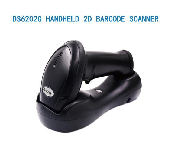 2D Handheld Barcode Scanner /DS6202G