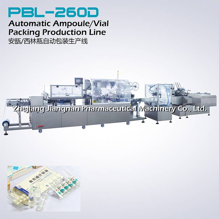 MEDICINE PACKING AUTOMATIC PRODUCTION LINE