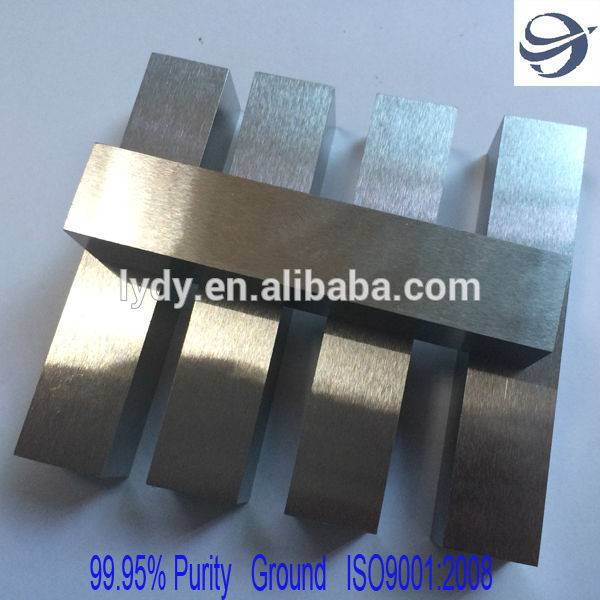 DY hot sale pure polishing tungsten square