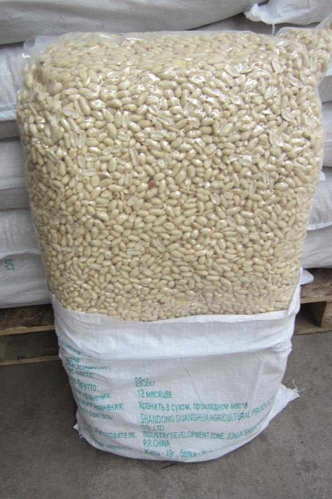 Good Quality Raw Peanuts, pea nut, Roasted, Raw Ground nuts for sale