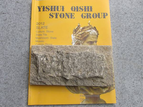 Sesame Yellow Granite Mushroom Wall Stones