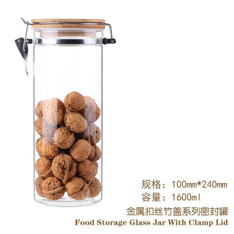 1600ml borosilicate glass jar with bamboo cap