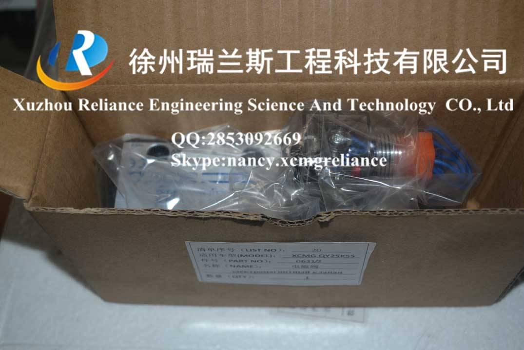 XCMG spare parts-crane-qy25k5s-Solenoid valve-06312