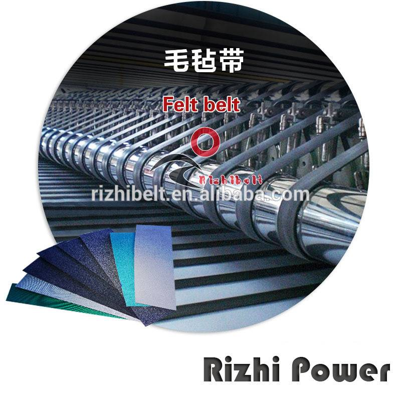 Double Side MM-8PE/R32 Felt Conveyor Belt Impact Resistant Cut Resistant