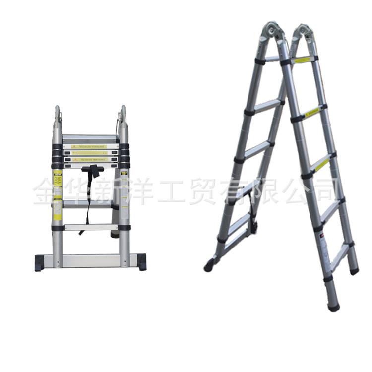 Multi-purpose Telescopic ladder,aluminum ladder,A type telescopic ladder