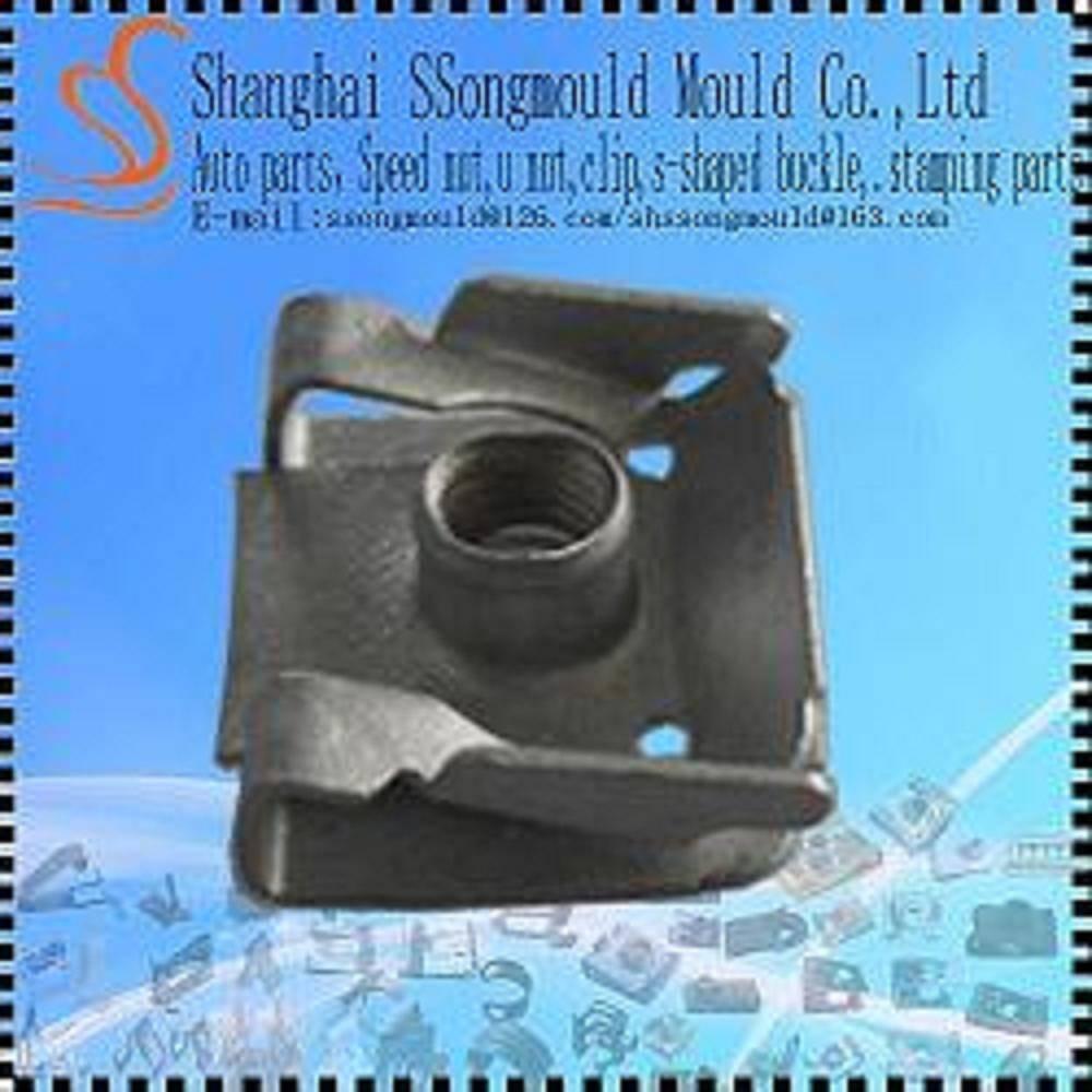 Ssongmould Zinc&Black Spring Steel U Type Nut
