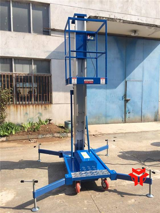 HENGYUAN SJLS0.1-8.0 Single Mast Aluminum Alloy Elevating Platform