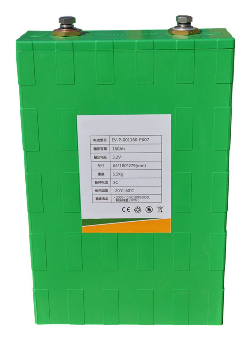 Electric vehicle power monomer cells,160Ah 3.2V Not lead acid batteries