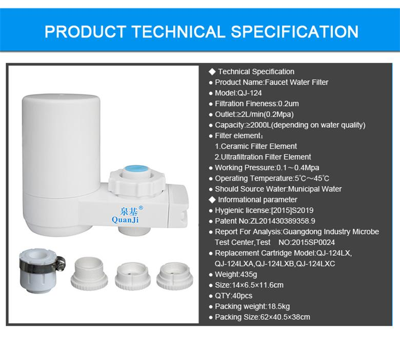 Household faucet water purifier manufacturers