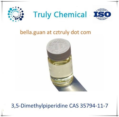 3,5-Dimethylpiperidine CAS 35794-11-7