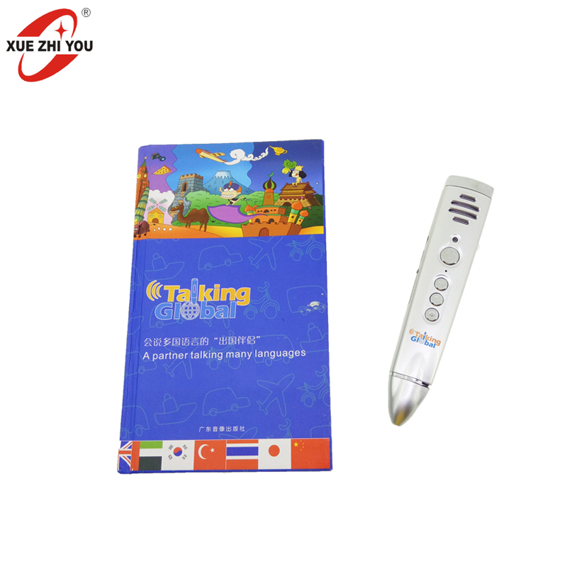 8GB 14 Languages Digital Reading Pen Adults Languages Learning Machine Tourism Manual Talking Pen