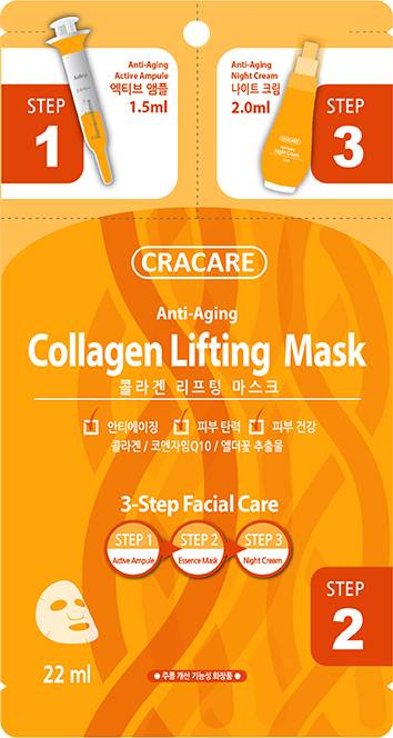 Sell the High Qquality of Anti-Aging Collagen Lifting3 Steps Mask