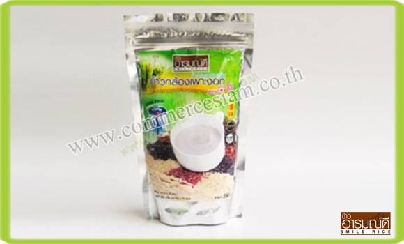 Gaba Rice Germ Beverage Thailand