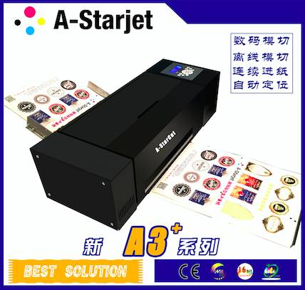 A-StarCut A3+ Digital Cutting Plotter