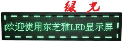 P10 LED advertising panel