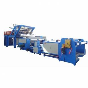 CPE Extrusion Line for sanitary products