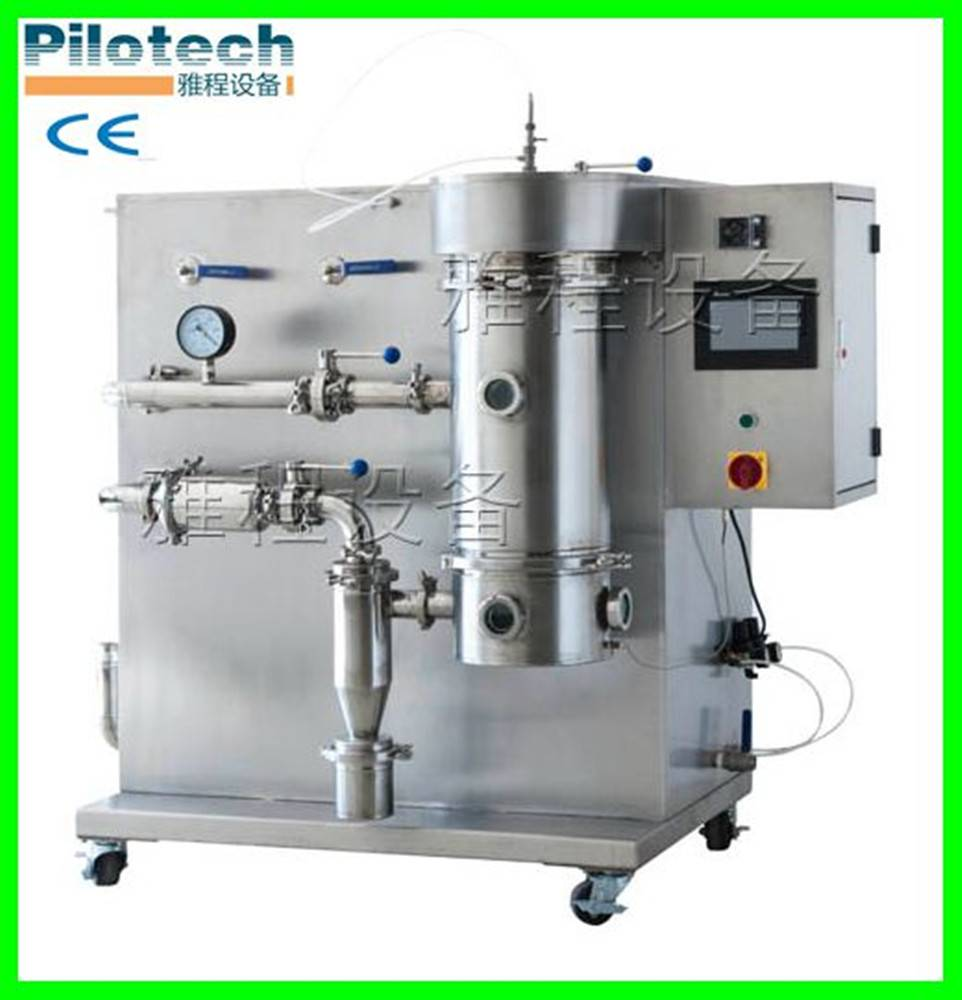 high techonology spray laboratory freeze dryer