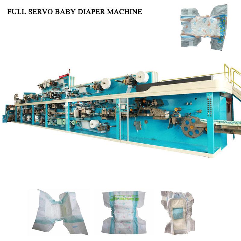 Desposible diaper making machine