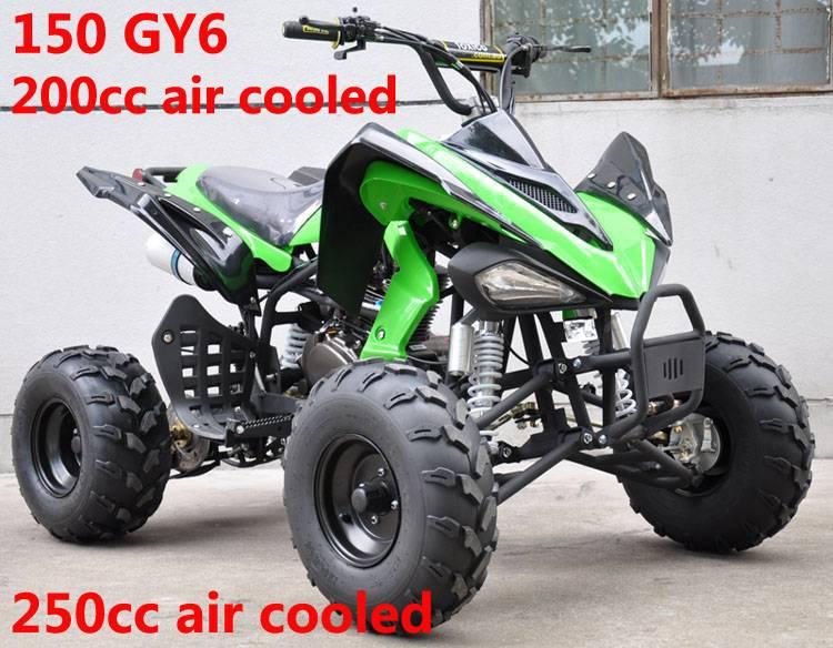 250cc  air cooled: ATV250S-Q