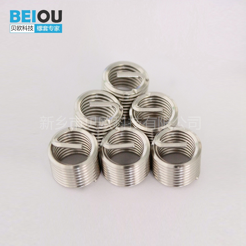 304 stainless steel high resistant thread insert has a wide range of applications