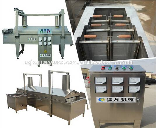Stainless Steel Fried Snacks  Fryer