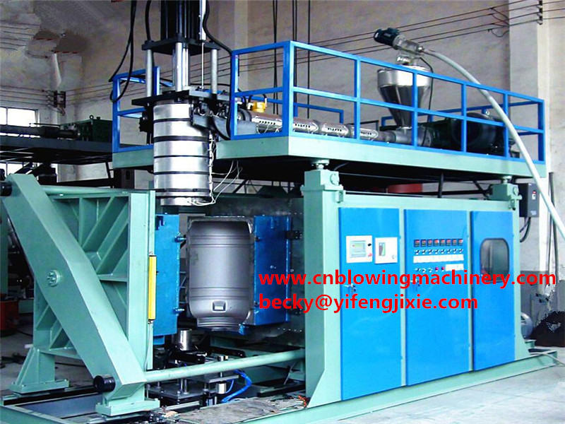 factory price blowing machinery