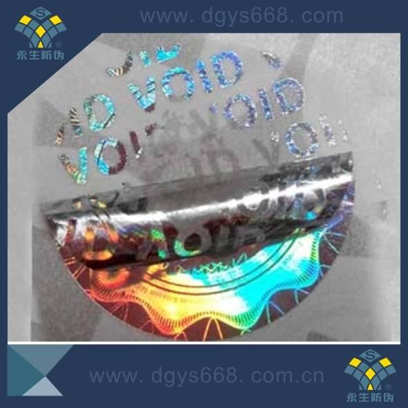 Warranty tamper proof silver hologram VOID sticker