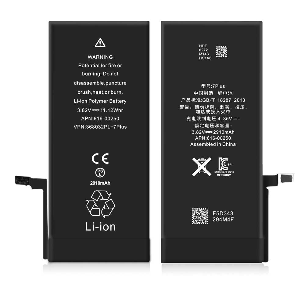 Replacement Mobile Phone Battery for IPHONE7 Plus