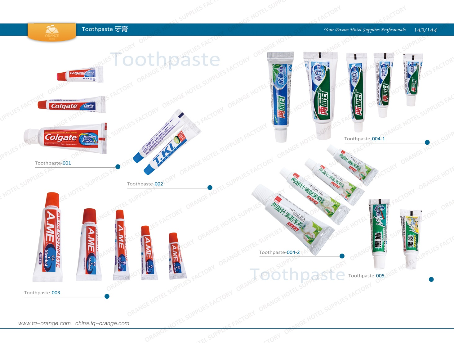 Toothpaste 001~005