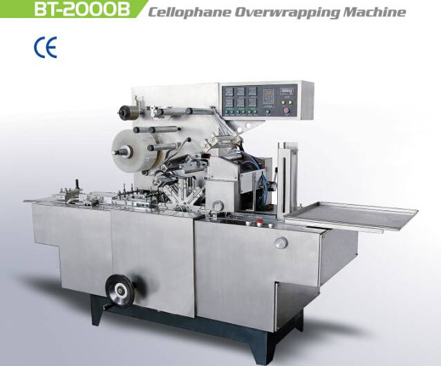 2014 Hot Sale Cellophane Overwrapping Machine