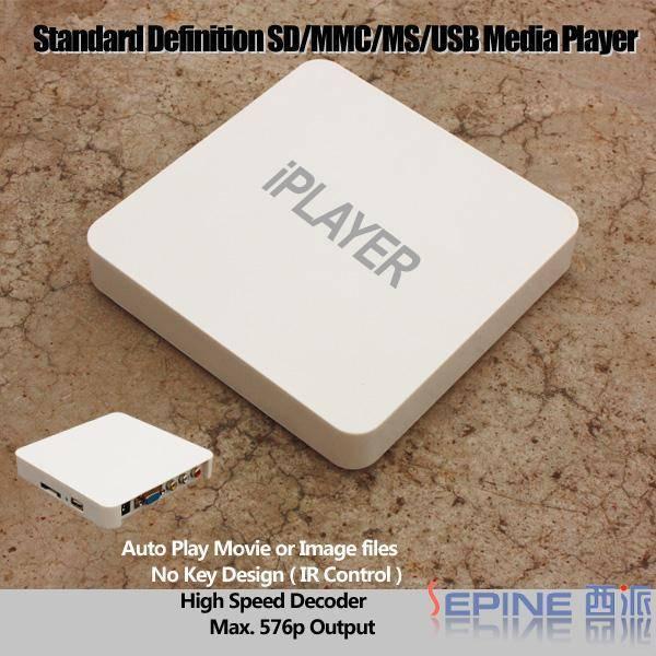 SEPINE TV001 Shop VGA advertising player
