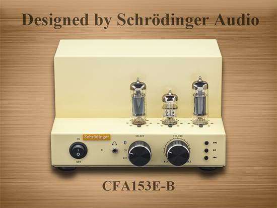 6P1 e-Tube Bluetooth Amplifier for Entry Level