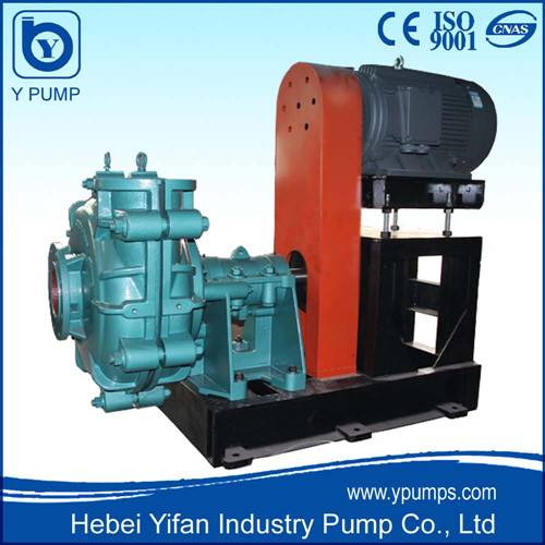 Yh (R) Heavy Duty Slurry Pump