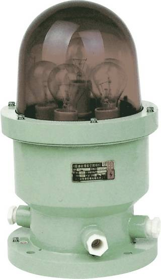 CBZ explosion proof aviation obstruction lamp