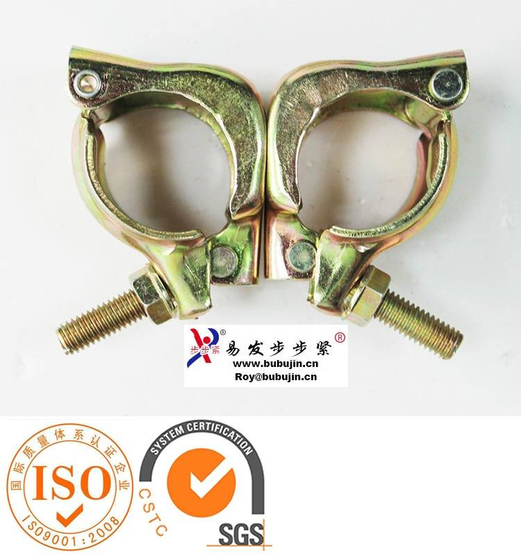 Scaffolding clamp