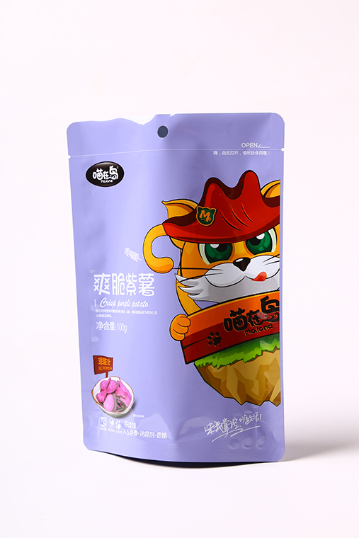 Enviromental plastic custom Stand up food package pouches